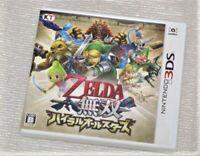 Zelda Musou: Hyrule All-Stars 3ds japan game