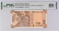 India 10 Rupees 2018 P 109i Low Serial Number # 69 Superb Gem UNC PMG 68 EPQ