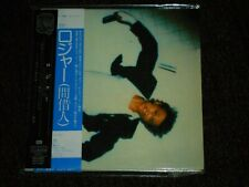 David Bowie ‎Lodger Japan Mini LP Belew Eno