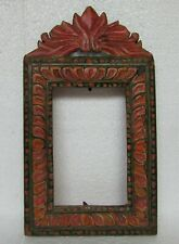 Vintage Old Hand Carved Wooden Painted Unique Picture Photo Frame