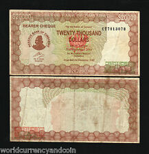 ZIMBABWE $20000 P23E 2003 CHECK WORLD CURRENCY AFRICA BILL PAPER MONEY BANK NOTE