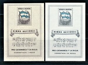 ARGENTINA 1944 NATIONAL ATHEM & FLAG SOUVENIR SHEETS SCT B10-B11 CV $434.00 MNH