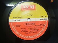 THAAVALAM  JHONSON  MALAYALAM FILM rare EP RECORD 45 vinyl INDIA