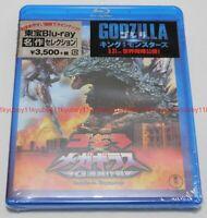 Godzilla vs. Megaguirus TOHO Blu-ray Japan TBR-29103D 4988104121035