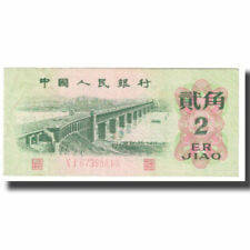 [#612366] Banknote, China, 2 Jiao, 1962, Km:878a, Vf(20-25)