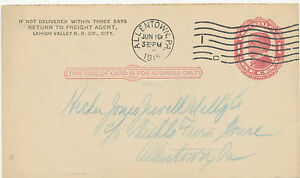 """USA 1913 One Cent McKinley STO postal stationery pc H&G UNKNOWN """"ALLENTOWN, PA"""""""