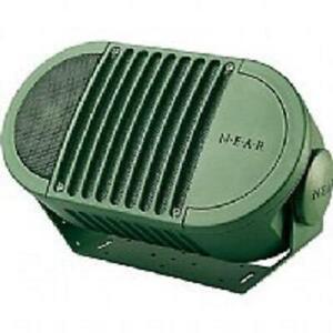 BOGEN A8T GRN NEAR 2-Way Speaker 70 volt 64/32/16 W WEATHERPROOF Outdoor GREEN