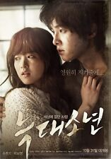 "KOREAN MOVIE DRAMA""""A Werewolf Boy""ORIGINAL DVD ENG  REGION 3"