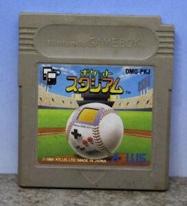 Pocket Stadium Nintendo Gameboy Japanese Import Cartridge Only DMG-PKJ Atlus