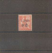 TIMBRE CHINA CHINE BUREAUX FRANCAIS N°93 NEUF** MNH ¤¤¤