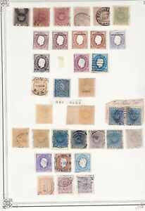 Colonies collection on large page from an old collection, mixed condition