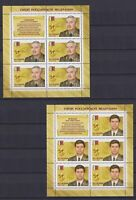 RUSSIA 2016 Heroes of the Russian Federation, Full sheets, MNH