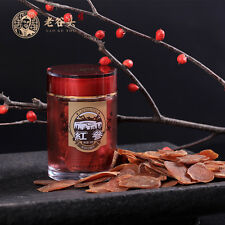 LaoGuTou Red Ginseng Slices Ginseng Slices Dry Herbs 50g*1老谷头 红参片 无加糖 东北吉林长白山人参