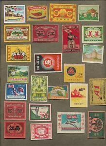 CHINA MATCHBOX LABELS ON AND OFF PAPER LOT 24