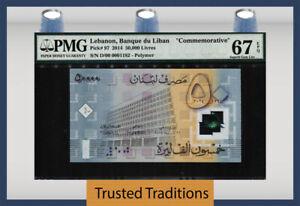 TT PK 97 2014 LEBANON 50000 LIVRES COMMEMORATIVE PMG 67 EPQ SUPERB GEM UNC!