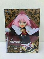 """""""From Japan"""" Fate / Apocrypha black rider Astolfo figure Vol.2 """"In Stock"""" #11A"""