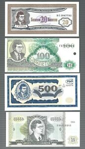Russia 🎇 4 Bilteton notes 🎇 Collections & Lots #1523