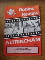 14/08/1982 Altrincham v Wealdstone  (No Apparent Faults)