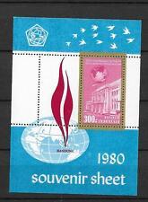 1980 MNH Indonesia Michel block 34