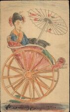 Japanese Geisha Woman in Ricksha TUCK Paintbox Series c1910 Postcard