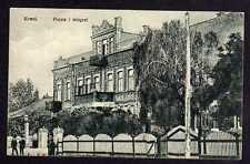 84915 AK Kowel Ковель Ukraine 1916 Poczta i telegraf. Postamt  Feldpost