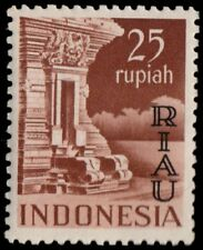 ✔️ INDONESIA 1954 - BUILDINGS RIAU OVERPRINT - ZBL. 22 ** MNH OG  [IDR022]