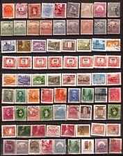 HONGRIE 77 timbres oblitérés avec anciens , usages courants 172T1