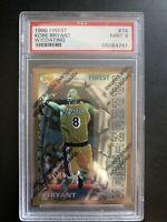 1996 Finest w/ Coating Kobe Bryant ROOKIE RC #74 PSA 9 MINT LA Lakers