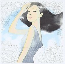 Sandy Lam - In Search Of Lost Time [New SACD] Hong Kong - Import
