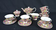 15 PC FINE BONE CHINA TEA SET, PINK/YELLOW FLORAL PATTERN