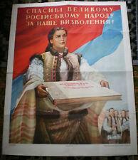 VINTAGE USSR Soviet Russian Western Ukraine to USSR Propaganda Poster 1963
