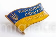 UKRAINE badge deputy of Verhovna Rada депутат, Ag 925