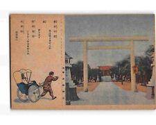 ST2121: RICKSHAW MAN AT WORK JAPAN (Vintage postcard)