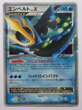 Empoleon Lv.X - 078/DP-P - Rare Promo JAPANESE Pokemon Card