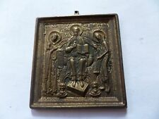 Russian bronze icon