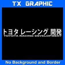 Kanji Japanese Windshield  Decal  TRD JDM RACING DEVELOPMENT TACOMA TUNDRA