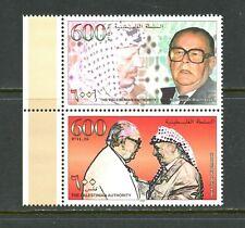 D780  Palestine  1997   Arafat & Wischnewski   PAIR      MNH