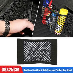 Car Rear Seat Back Side Trunk Cargo Net Organizer Cage Storage Pocket Bag Mesh