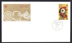 Canada  # 685    OLYMPIC ART CULTURE   Brand  New 1976 Unaddressed Issue