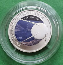 2016 Russia Silver Color Coin Space Sputnik First Artificial Earth Satellite