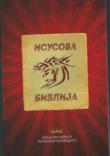 SERBIAN New Testament (Contemporary) Paperback  SERS27