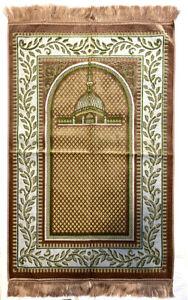 Prayer Rug Islamic Sajjad Janamaz Turkish Salah Masjid NEW Seccade 44x27