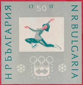 Bulgaria 1964 50st sg MS1425a Winter Olympic Games Innsbruck Girl Skater MNH