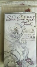100% New Shadowscapes Tarot Cards Full Deck American/Chinese Version Deck Only