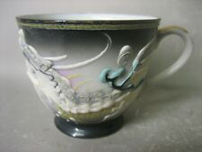 Vintage Japanese hand painted cup