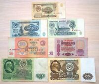 Russia USSR 1961 full set 1, 3, 5, 10, 25, 50, 100 rubles. Best price!!!!
