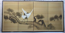 Japanese Silk Boyubu Screen ~ A Pair Of Cranes ~ 70� X 36�