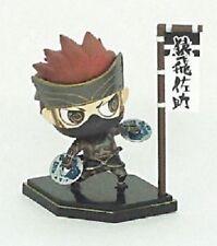 *B0244 IZ Kotobukiya Sengoku Basara One Coin Grande 3 Secret Sasuke Sarutobi 2