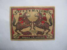 OLD JAPANESE HORSE MATCHBOX LABEL.DESIGN 10.