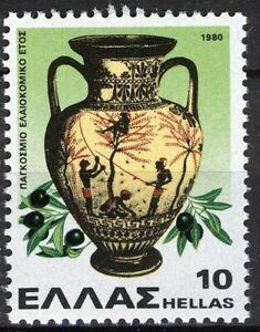 Greece 1980, International Year of Olive Growing MNH, Mi 1418